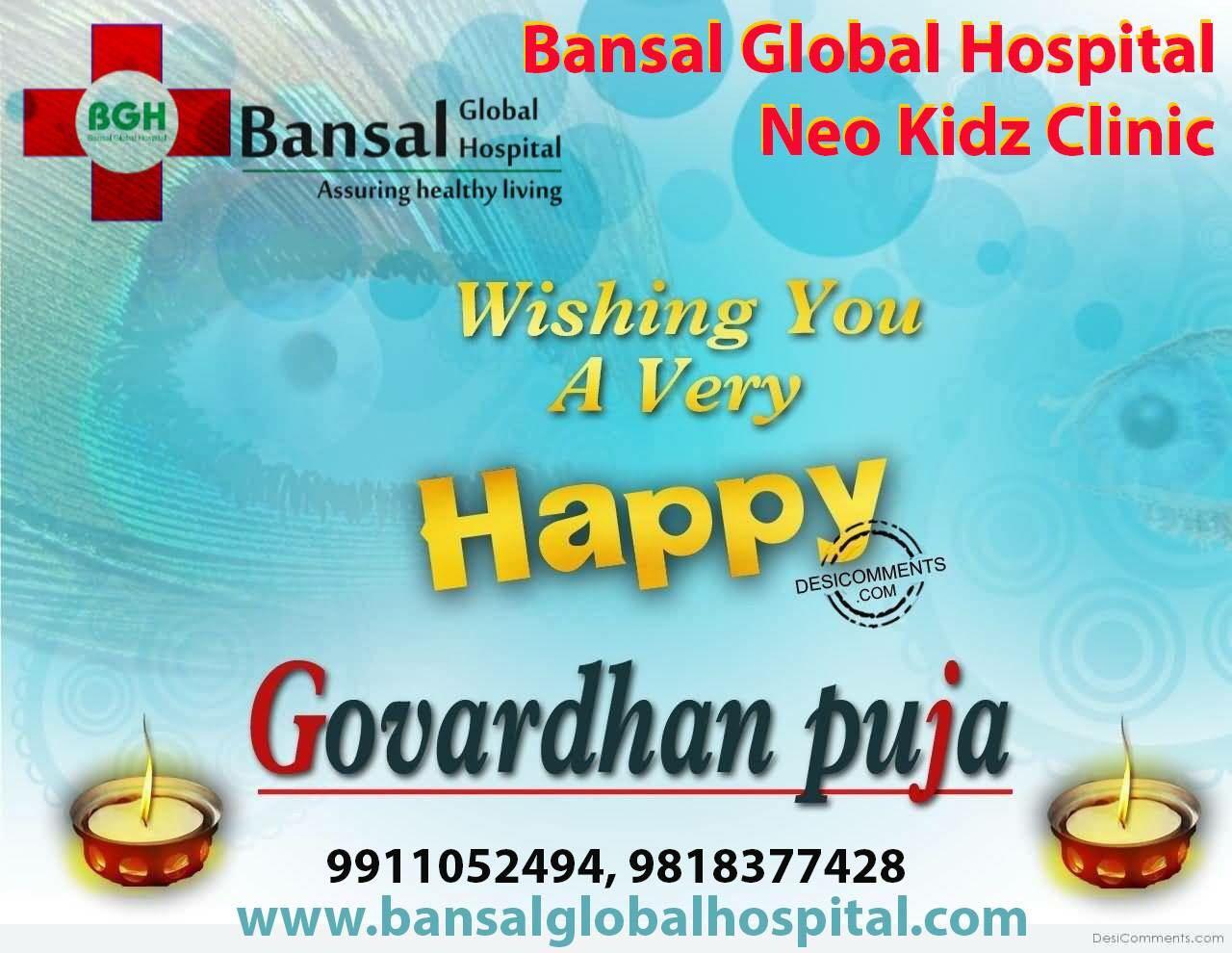 Bansal Global Hospital Govardhan Pooja