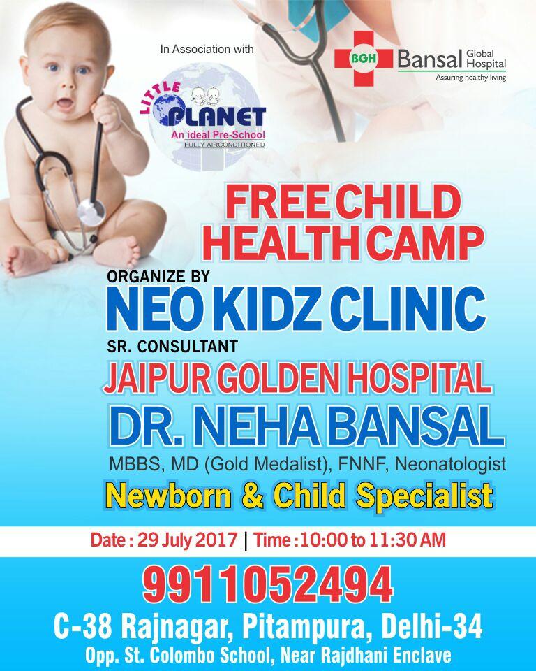 Pregnancy doctor in Azadpur