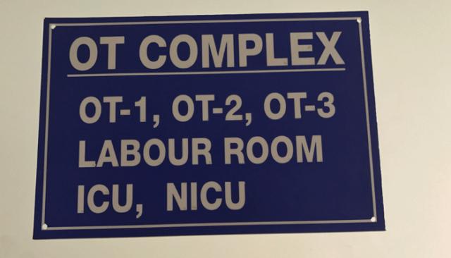 ICU in NCR
