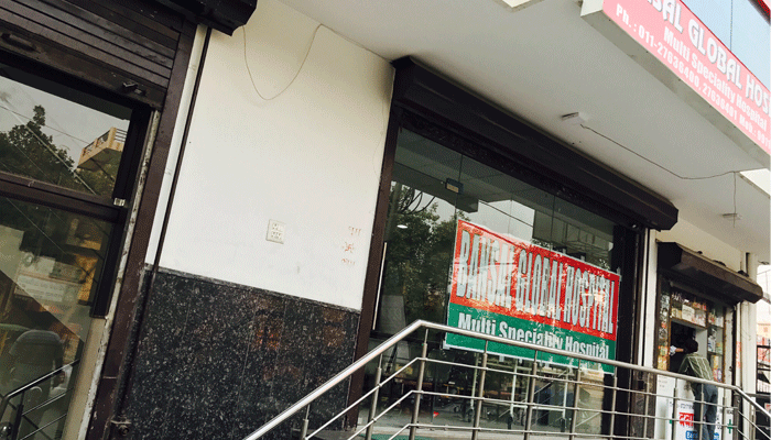 Emergency Hospital in Pitampura Bansal Global Hospital