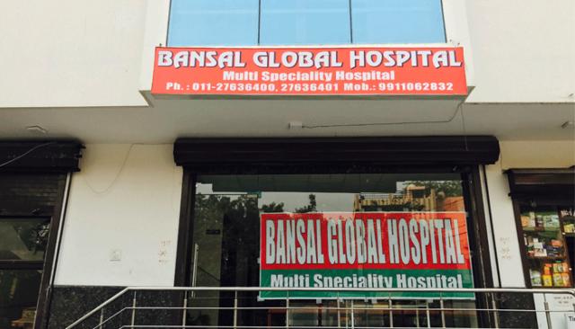 Bansal Global Hospital Emergency Hospital in Pitampura