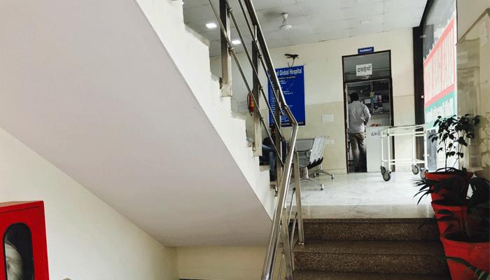 Emergency Hospital in Pitampura